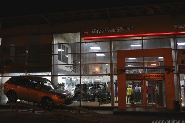 Розыгрыш mini Ipad в салоне Mitsubishi Орел
